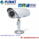 Camera IP Planet ICA-HM316